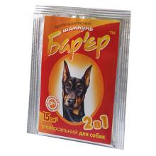 Шампунь Барьер 2 в 1 для собак 15 мл Продукт