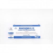 Максидин 0,15% 5 мл капли глазные интраназальные Гамаветфарм