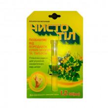 Чистотел-Папилом лосьён косметический 1,2 мл Органик продукт Эколек