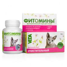 Фитомины с очистительным фитокомплексом для кошек №100 Веда