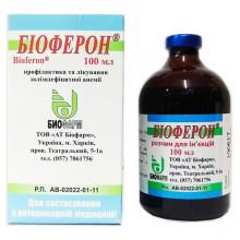 Биоферон 10% 100 мл АТ Биофарм