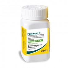 Римадил 20 мг 20 табл Pfizer - ОБЕЗБОЛИВАЮЩИЕ