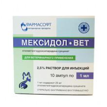 Мексидол-вет 2,5% 10 ампул 1 мл Фармасофт - СИМПТОМАТИЧЕСКОЕ