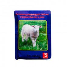 Премикс Сальвамикс для коза и овец 400 г Германия - ДЛЯ КРС, МРС