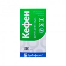 Кефен 100 мл раствор для инъекций кетопрофен Бровафарма