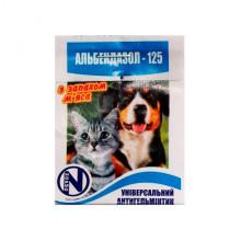 Альбендазол 125 на 5кг 1таблетка НОРИС - АНТИГЕЛЬМИНТИКИ (ПРОТИВОГЛИСТНЫЕ )