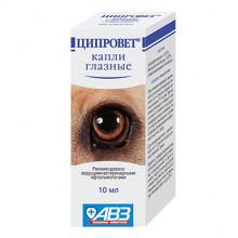 Ципровет 10 мл капли глазные для кошек и собак АВЗ