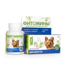 Фитомины № 100 для шерсти у собак Веда