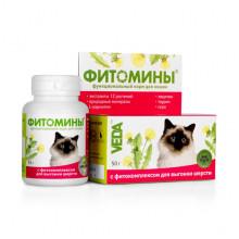 Фитомины № 100 для выгонки шерсти для котов Веда