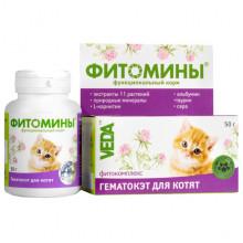Фитомины Гематокет № 100 для котов Веда