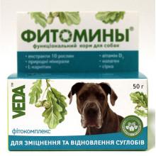 Фитомины № 100 для укрепления и воостановления суставов у собак Веда