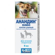 Анандин ПЛЮС капли ушные для собак и кошек 5 мл АВЗ