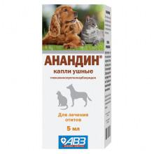 Анандин капли ушные для кошек и собак 5 мл АВЗ